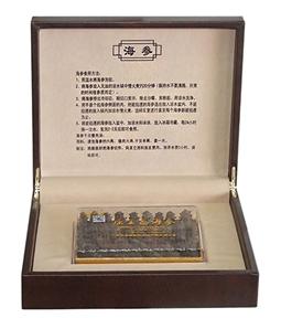 原生态海参礼盒